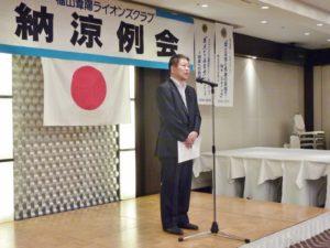 懇親会は畑田直毅さんの司会により山本周造計画大会委員長のご挨拶で始まりました