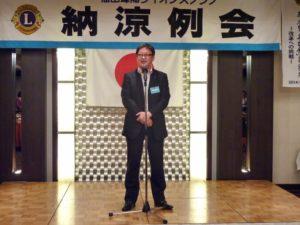 森島敏晴第二副会長による閉会のご挨拶