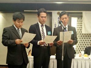新会員による宣誓