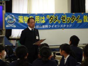 今年度12回目となる薬物乱用防止教室は福山市立津之郷小学校で行われました。