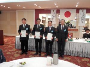 第63回地区年次大会任命書の伝達が行われました。4月9日(日)竹原市民会館で開催されます。