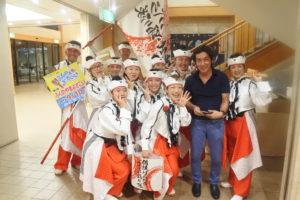 木村隊長をはじめとする備後ばらバラよさこい踊り隊の皆さんありがとうございました