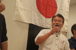 箕嶋第一副会長による閉会の挨拶