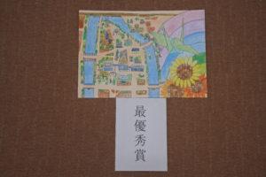 最優秀賞 福山葦陽ライオンズクラブ賞 多治米小学校 三浦晴大さんの作品