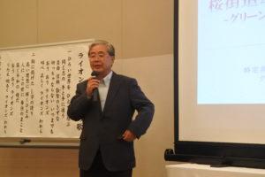 桜街道251プロジェクトについてゲストスピーチを頂きました