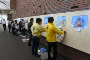 福山フラワーライオンズクラブ様と共同しての展示作業です