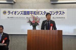 審査講評 審査委員長 ふくやま美術館特任研究員 谷藤史彦様