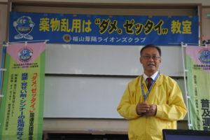 講師は前会長 廣川雅満さんです