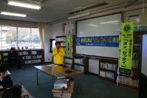 講師は小林和浩さんです